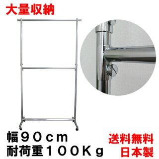 ダブルハンガーラック重量用2段90cm日本製耐荷重100kg高さ最大213cm組立不要