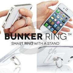 バンカーリング3 Bunker Ring3 送料無料 スマートフォン アイパッド ipad アイフォン iphone ア...