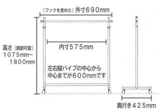カラフルハンガーラックキュートガール60サイズ幅60cm高さ180cm伸縮式