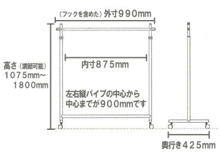 カラフルハンガーラックキュートガール90サイズ幅90cm高さ180cm伸縮式