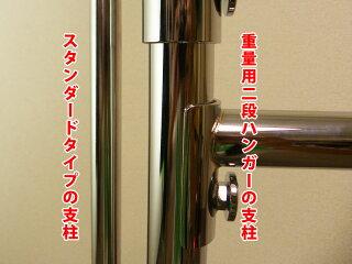 ダブルハンガーラック重量用2段90cmイメージ4・中段バーの注意点