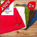 Towel_select01_1