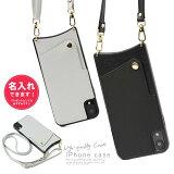 iphone12 se 11 PRO iphoneXR XR iphone ケース iphone8 iphoneケース アイフォンテンアールケース アイフォンXR ストラップ付きiphone ストラップ付 背面 iPhone12 アイフォン12 mini 12 ミニ 12ミニ ストラップ付きiphone ケース 第2世代 2020 名入れ 韓国 おしゃれ