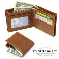 【期間限定】財布メンズ二つ折り二つ折り財布ふたつおりコンパクト個性的安い人気かっこいいおしゃれデザイン本革革就職祝い入学祝いプレゼントICカードパスケース付定期入れ小銭入れなし