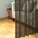 【竹すだれカーテン 2本組み】商品名竹すだれカーテン素材竹寸法幅約100cm×高さ175cm (幅はカーテン1本を広げた時)一年を通し人気のカーテン。程良い遮光度と通気性。夏の窓まわり、クーラーの効いた部屋との間仕切りに。2本組み大特価!