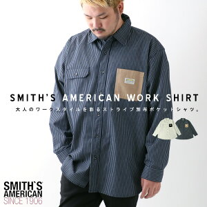 全品送料無料 SMITH'S AMERICAN ワークシャツ ツイル 長袖 レギュラーシャツ ヒッコリー ストライプ シャツ おしゃれ オシャレ 大人 ゆったり 大きい 大きめ ファッション メンズファッション 白 2L 3L 4L 5L
