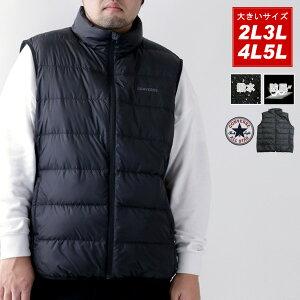 全品送料無料 CONVERSE コンバース ダウンベスト 大きいサイズ メンズ 冬 撥水加工 防風 アウター ベスト あったか 防寒 おしゃれ オシャレ 大人 ゆったり シルエット 大きい 大きめ カジュアル ファッション メンズファッション 黒 2L 3L 4L 5L