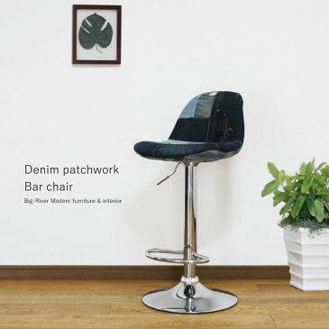 送料無料 バーチェア デニム パッチワーク カウンターチェア ラウンジチェア 椅子 単品 2脚単位でご注文
