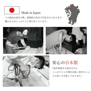 送料無料100幅センターテーブルウォールナット突板コーヒーテーブルリビングテーブルローテーブル日本製国産引き出し付きモダンインテリアシンプルデザイン02P05Sep15