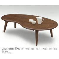 送料無料アルダー材90幅センターテーブルウレタン塗装無垢材2色対応コーヒーテーブルリビングテーブルシンプルデザインブラウン色ナチュラル色
