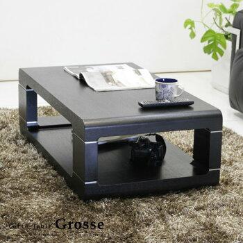 送料無料100コーヒーテーブルタモ材突板ブラックセンターテーブルローテーブルリビングテーブルモダンインテリア05P01Sep13