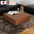 送料無料 80幅センターテーブル ウォールナット突板 コーヒーテーブル リビングテーブル ローテーブル 日本製 国産 オリジナル モダンインテリア シンプルデザイン 02P05Sep15