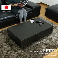 送料無料100幅センターテーブルオーク突板ブラック色コーヒーテーブルリビングテーブルローテーブル日本製国産引き出し付きモダンインテリアシンプルデザイン02P05Sep15