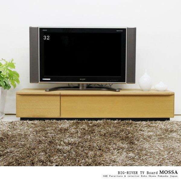 送料無料 180TVボード オーク シンプルモダン 国産 モダンリビング ロータイプ 和風 ナチュラルデザイン ホームシアター 02P05Sep15