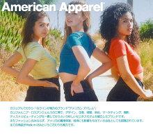 AmericanApparelアメリカンアパレルユニセックスアクリルビーニーニット帽ニットキャップ