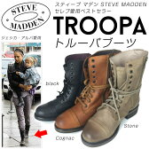 Steve Madden スティーブ マデン TROOPA トルーパー ブーツ レディース シューズ 靴 ブーティー サイドジップ付 4色 black cognac blown stone NYで大流行 ベストセラー商品 TROPA2