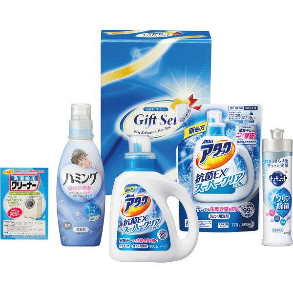 洗濯用洗剤・柔軟剤, セット EX