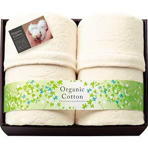 【送料無料】 素材の匠 オーガニックコットン綿毛布2枚セット 掛け布団