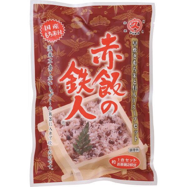 米・雑穀, セット・詰め合わせ  1