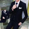 【送料無料】メンズ ピーススーツ スタイリッシュスーツ メンズスーツ 3点セット メンズスーツ スリム セットアップ 上下 ビジネススーツ ベスト パンツ 紳士服 リクルート 新社会人 メンズ 結婚式 二次会 入学式 卒業式
