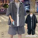 セットアップ メンズ 夏 韓国 ファッション 夏物 サマー セットアップ 半袖 サマースーツ 上下セットシャツ ショーツ ショートパンツ ハーフパンツ サマーセット 春 衣装 モード系 パーティー カジュアル 夏 おしゃれ 大きいサイズ オシャレ 韓国 夏用 メンズ・・・