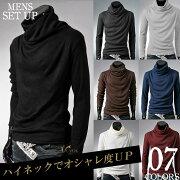 ハイネック タートルネック Tシャツ スリーブ カットソー ファッション シンプル インナー