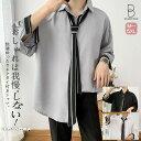 韓国 ファッション メンズ さらっとオシャレ上級者へ。ゆったり 長袖シャツ ネクタイ付き 長袖 九分 ...