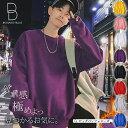 韓国 ファッション メンズ ゆったり ダボスウェット スウェット トレーナー ビッグシルエット メン ...