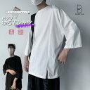 【在庫品】Tシャツ ティーシャツ スリット 変形 七分袖 7...