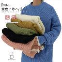 韓国 ファッション メンズ こなれ感でる ゆったり モックネック ニット セーター ビッグシルエット ...