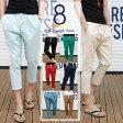 【送料無料】アンクルパンツ メンズ カジュアル 麻 リネン 9分丈 パンツ ボトムス 流行 サイズ