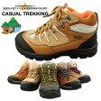 ELCANTO エルカント トレッキングシューズ メンズ レディース 登山靴 トレッキング シューズ 靴 登山 アウトドア ハイキング キャンプ 防水 撥水 EL-8002