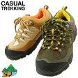 ELCANTO エルカント トレッキングシューズ ローカットモデル メンズ レディース 登山靴 トレッキング シューズ 靴 登山 アウトドア ハイキング キャンプ 防水 撥水 EL-8005