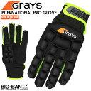 グレイス GRAYS インターナショナルプロ グローブ 左手用 右手用 メンズ レディース