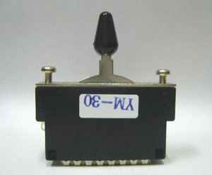 Covered 3WAY Switch