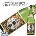 越後鶴亀 純米酒 1800ml 1.8L 日本酒 新潟県