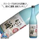 千曲錦 純米 藤村のにごり酒 720ml 日本酒 長野県