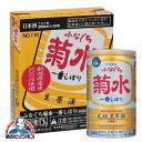最も売れてる 1回のご注文で12本まで 北海道 沖縄と離島地域を除く。 ヤマト運輸にて 蓬莱泉 特別本醸造クラス 人生感意気 じんせいいきにかんず 720ml1本