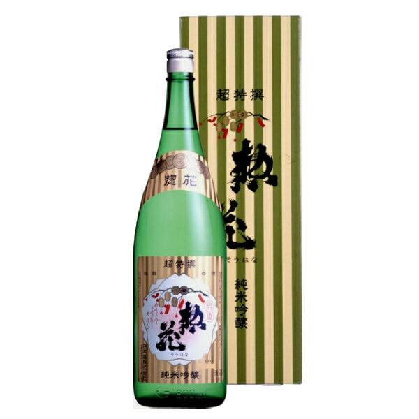 【本州のみ 送料無料】日本盛 超特撰 惣花 1800ml