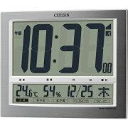 シチズン クロック カレンダー パルデジットワイド