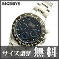 TECHNOSテクノスクロノグラフ10気圧防水メンズ腕時計T4554EN