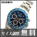 TECHNOSテクノスクロノグラフ10気圧防水メンズ腕時計T4554NO
