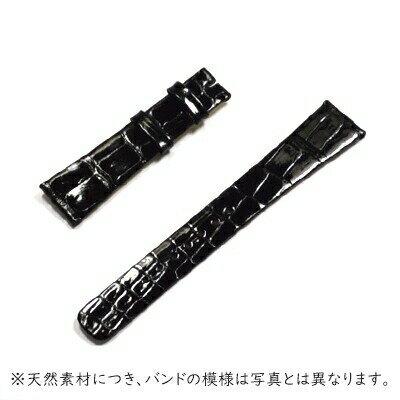 腕時計用アクセサリー, 腕時計用ベルト・バンド SEIKO CREDOR K17Z