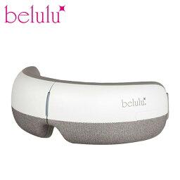 美ルル belulu マッサージ器 アイマッサージャー 目元マッサージャー コードレス Bluetooth 眼精疲労 スマートアイズ Smart Eyes KRD1065