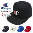 チャンピオン キャップ ビッグロゴ CHAMPION スナップバックキャップ SNAPBACK CAP BIG LOGO USモデル メンズ レディース 帽子 ロゴ楽天カード分割