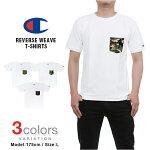 10%オフチャンピオンTシャツCHAMPIONT-SHIRTS迷彩カモリバースウィーブポケットメンズ大きいサイズchampionレディース