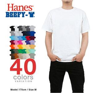 ヘインズ Tシャツ ビーフィー レディース
