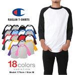 チャンピオンTシャツCHAMPIONラグラン七分丈ベースボールメンズ大きいサイズUSAモデル無地T-SHIRTSレディースあす楽