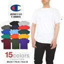 【メール便送料200円】チャンピオン Tシャツ CHAMPION T-SHIRTS メンズ 大きいサイズ USAモデル champion t-shirts 無地 ワンポイント ロゴ チャンピオン USA 半袖 レディース メール便あす楽対応