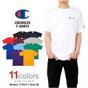 【2枚までメール便送料180円】 チャンピオン Tシャツ CHAMPION メンズ レディース 大きいサイズ USAモデル ロゴ 刺繍 半袖